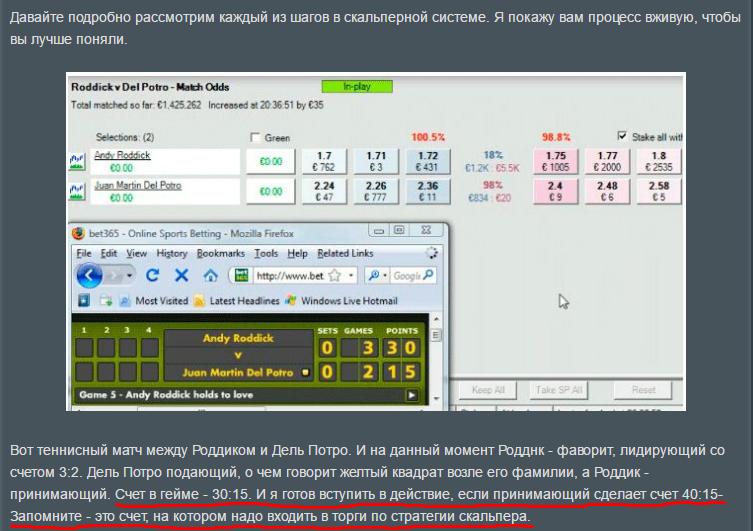Screenshot_3.png.da22b7d833076ccab9324a1