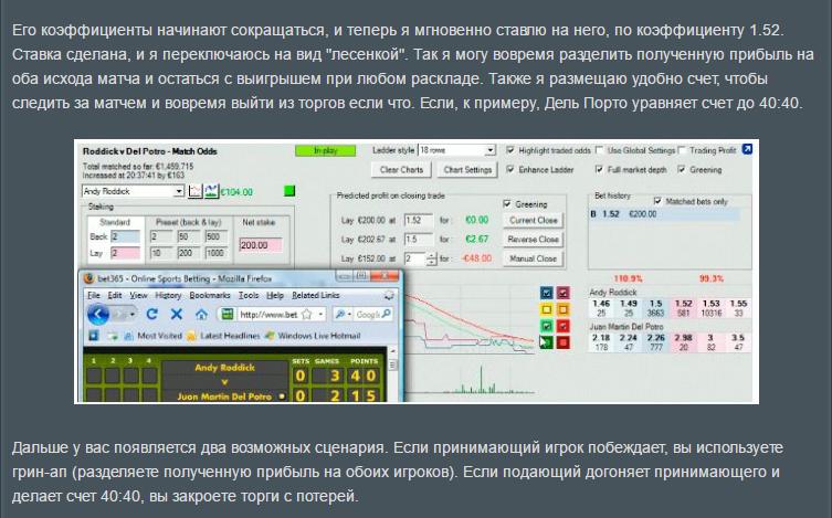 Screenshot_5.png.6030b3d441dd802e111bbf0