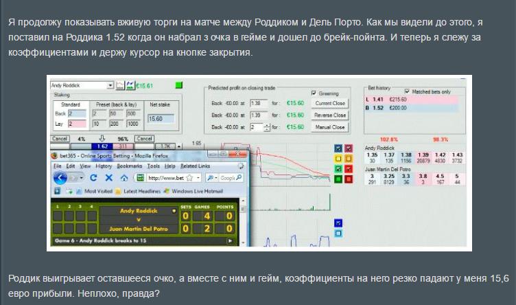 Screenshot_6.png.38e244375a3c90dbd872822