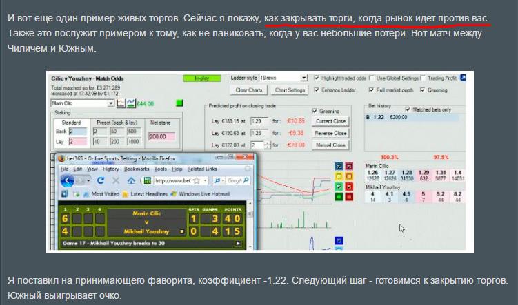 Screenshot_7.png.58b1e61b8c32094dc7fe7da