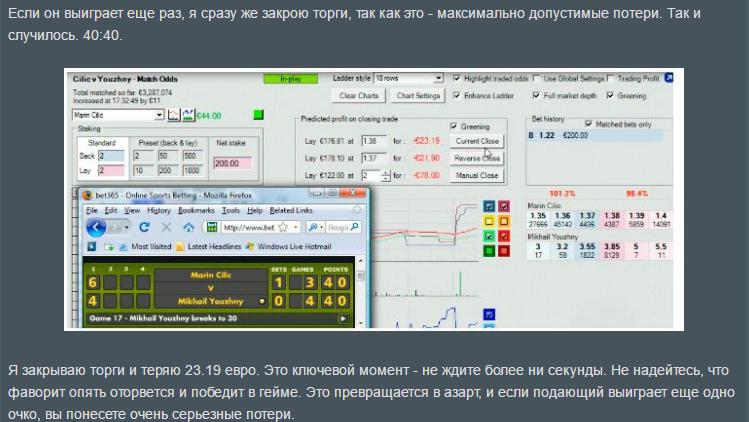 Screenshot_9.png.14e869d9646c681b31665f8